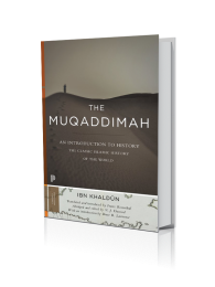 the-muqaddimah-book
